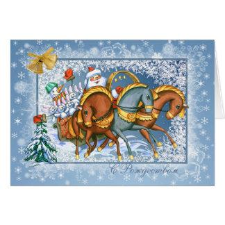 Russian Christmas - Troika,Santa,snowman,rabbits Card