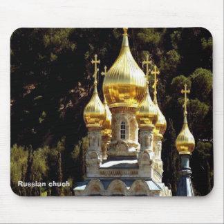Russian Church, mousepad