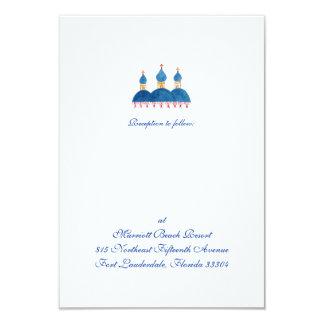 Russian Church Reception Personalized Invitation