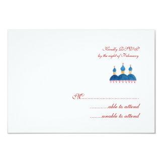 Russian Church RSVP Custom Invite
