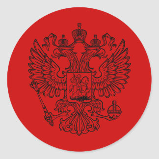 Russian Coat of Arms of The Russian Federation Round Sticker