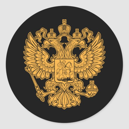 Russian Coat of Arms of The Russian Federation Round Stickers
