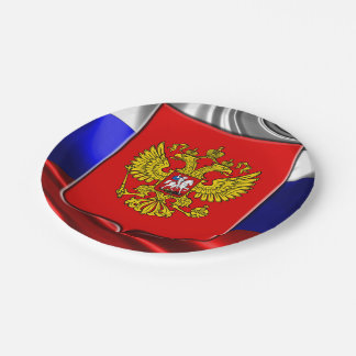 Russian Coat of arms Paper Plate