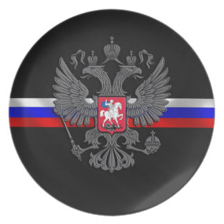 Russian Coat of arms Plate