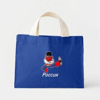 Russian Cossack Dancer Canvas Bag