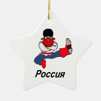 Russian Cossack Dancer Christmas Tree Ornaments
