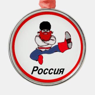Russian Cossack Dancer Christmas Tree Ornaments