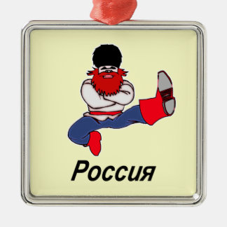 Russian Cossack Dancer Ornament
