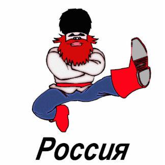 Russian Cossack Dancer Photo Cut Out