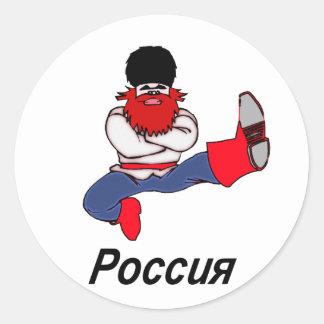 Russian Cossack Dancer Round Sticker