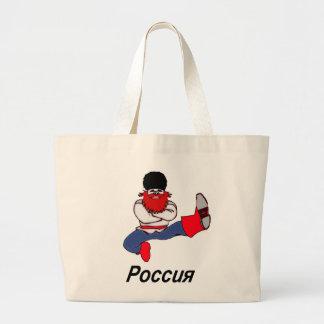 Russian Cossack Dancer Tote Bags