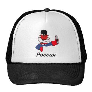 Russian Cossack Dancer Trucker Hat