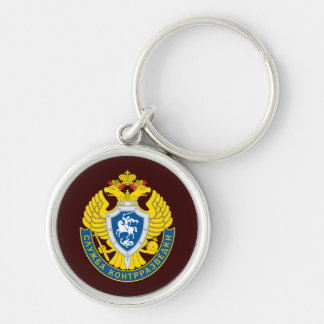 Russian Counter-Intelligence Silver-Colored Round Key Ring