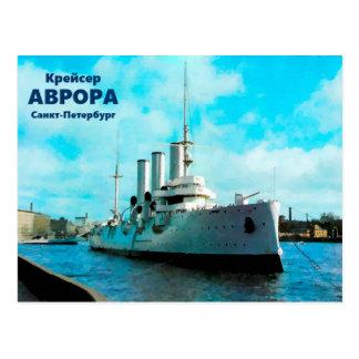 Russian Cruiser Aurora Postcard