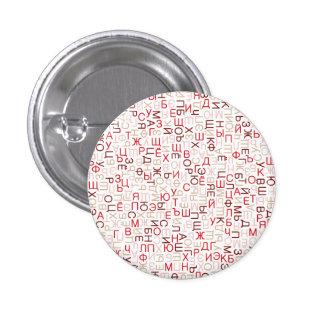 Russian cyrillic script 3 cm round badge