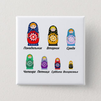 Russian Days of the Week 15 Cm Square Badge