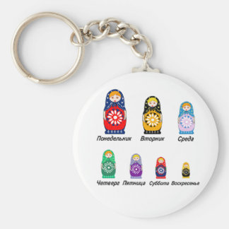Russian Days of the Week Basic Round Button Key Ring