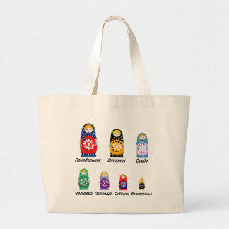 Russian Days of the Week Large Tote Bag