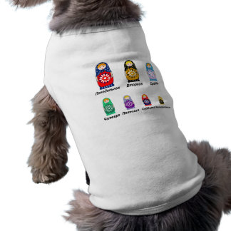 Russian Days of the Week Pet Tee