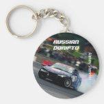 Russian Dorifto, Silvia S15, drift Key Chains