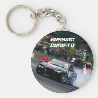 Russian Dorifto, Silvia S15, drift Key Ring