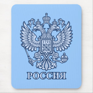 Russian Double Headed Eagle Emblem Mouse Pads