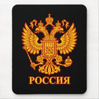 Russian Double Headed Eagle Emblem Mouse Pads