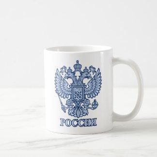 Russian Double Headed Eagle Emblem Mug [Blue/Navy]