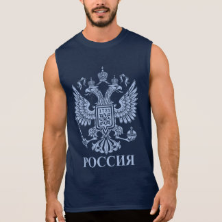 Russian Double Headed Eagle Emblem Sleeveless Shirt