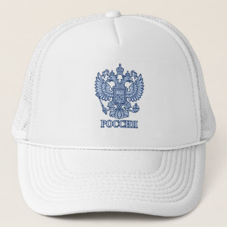 Russian Double Headed Eagle Emblem Trucker Hat