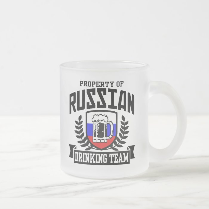 Russian Drinking Team Frosted Glass Coffee Mug