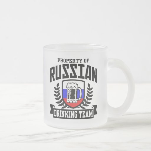 Russian Drinking Team Frosted Glass Mug
