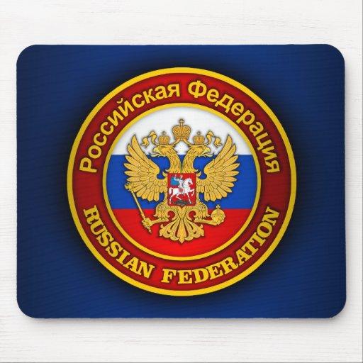 Russian Emblem Mouse Pad