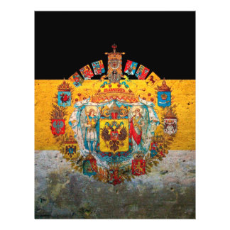 "Russian Empire Flag 8.5"" X 11"" Flyer"