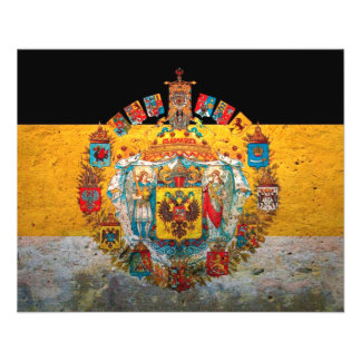 "Russian Empire Flag 4.5"" X 5.6"" Flyer"