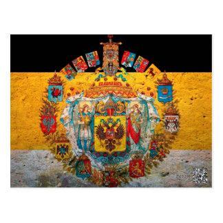 Russian Empire Flag Postcard