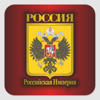 Russian Empire Square Sticker