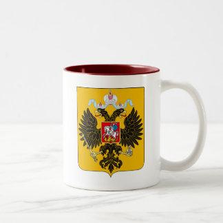 Russian Empire Two-Tone Mug