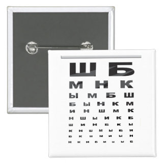 Russian Eye Chart 15 Cm Square Badge