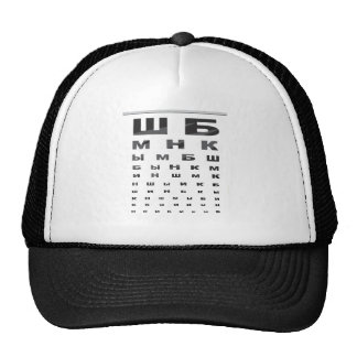Russian Eye Chart Cap