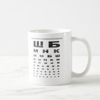 Russian Eye Chart Coffee Mug
