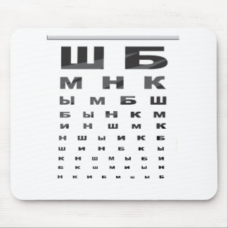 Russian Eye Chart Mouse Mat
