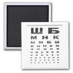 Russian Eye Chart Refrigerator Magnet
