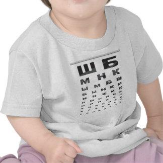 Russian Eye Chart Shirts