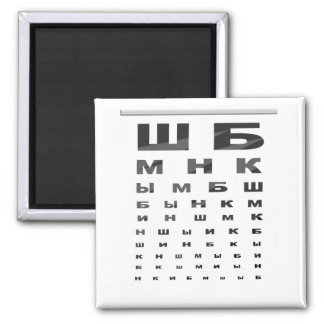 Russian Eye Chart Square Magnet