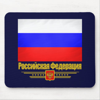 Russian Federation 2 Mouse Mat