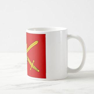 Russian Federation Army Flag Coffee Mugs