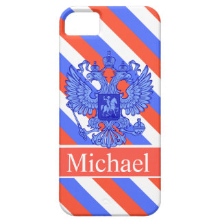 Russian Federation Case For The iPhone 5