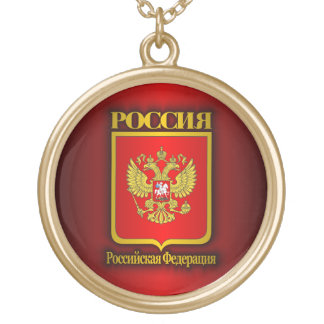 Russian Federation COA Round Pendant Necklace