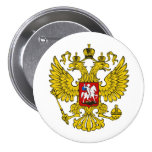 Russian Federation Coat of Arms Buttons